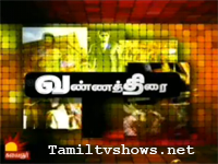 vannathirai 19-04-2015 Kalaignar Tv Movie Review program