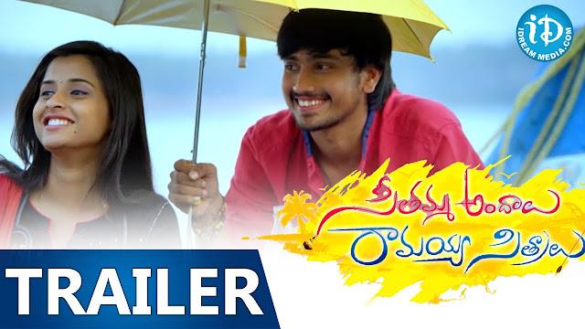Seethamma Andalu Ramayya Sitralu Trailer, Seethamma Andalu Ramayya Sitralu Theatrical Trailer