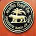 RBI Reduces Repo Rate by 25 basis points to 7.5% | Interest Rates Cut Down by RBI