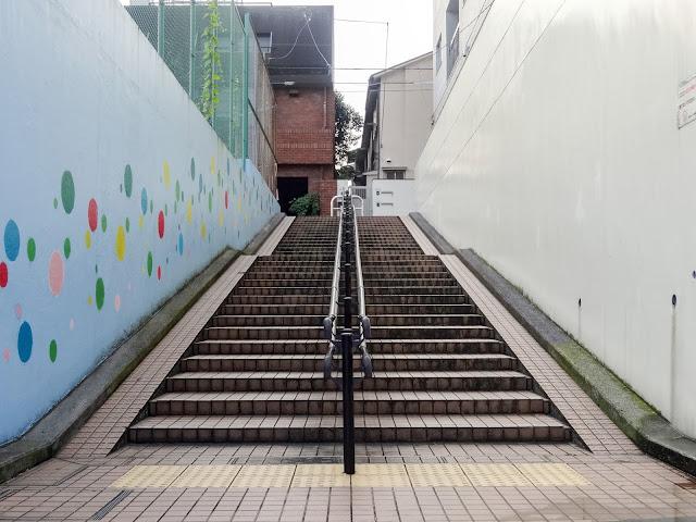 階段,中野区立塔山小学校横〈著作権フリー無料画像〉Free Stock Photos