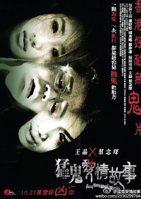 Watch Hong Kong Ghost Stories 2011 BRRip Hollywood Movie Online | Hong Kong Ghost Stories 2011 Hollywood Movie Poster