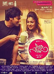 Image Result For Tamil Movie Full