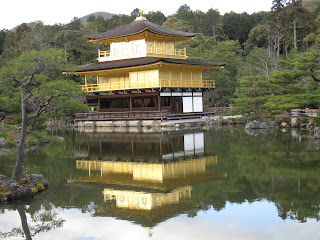 Kinkaku-ji  Temple of the Golden Pavilion - Kyoto