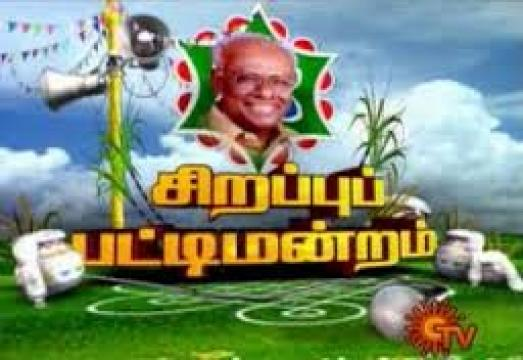 Watch Sirappu Pattimandram Special 15-01-2016 Sun Tv 15th January 2016 Pongal Special Program Sirappu Nigalchigal Full Show Youtube HD Watch Online Free Download