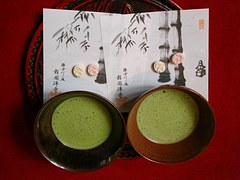 Moć zelenog čaja