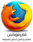 FireFox Final
