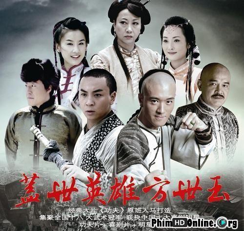 Anh Hùng Cái Thế Phương Thế Ngọc - Unmatched Hero Fang Shiyu