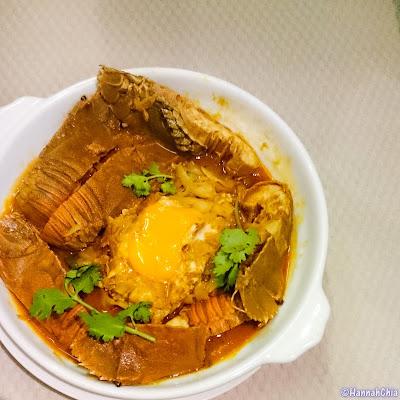 Curry Crayfish