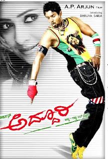 addhuri 2012 kannada movie Image