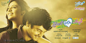 Ee Premalo Anni Ekkuve Movie Wallpapers-thumbnail-5