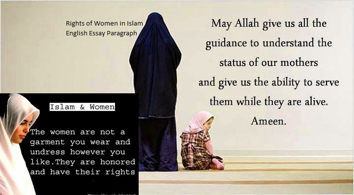 the status of woman in islam essay In any presentation or discussion regarding islam there is always the inevitable  debate regarding the position of women in islam, or rather the.