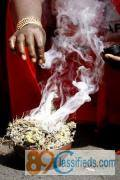 BLACK MAGIC VOODOO SPELLS,#{* }LOST LOVE SPELL CASTER} PRETORIA JOHANNESBURG MIDRAND CHICAGO TEMBIS