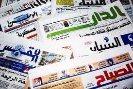 وظائف الصحف الكويتية الإثنين 11 فبراير 2013 -وظائف الكويت الاثنين 11-2-2013