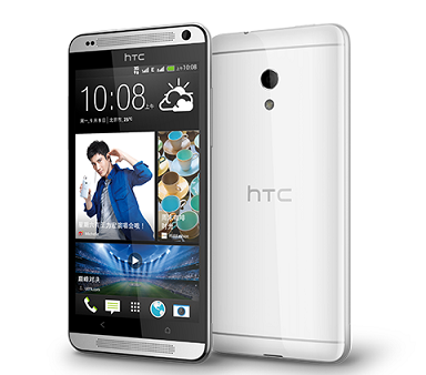 HTC,smartphones,phones,Desire 7060,Desire 7088,Desire 709d