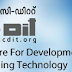 C-DIT walk-in Job Notification for System Administrator for Motor Vehicle Department Kerala-Jobnotification.in