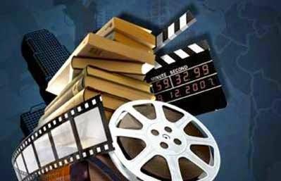 LA VIDEOTECA