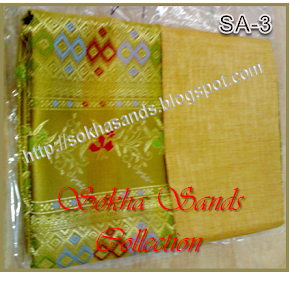 Songket Cambodia Gred A
