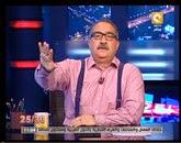 برنامج 25/30  -- مع إبراهيم عيسى - حلقة يوم الأحد 14-9-2014