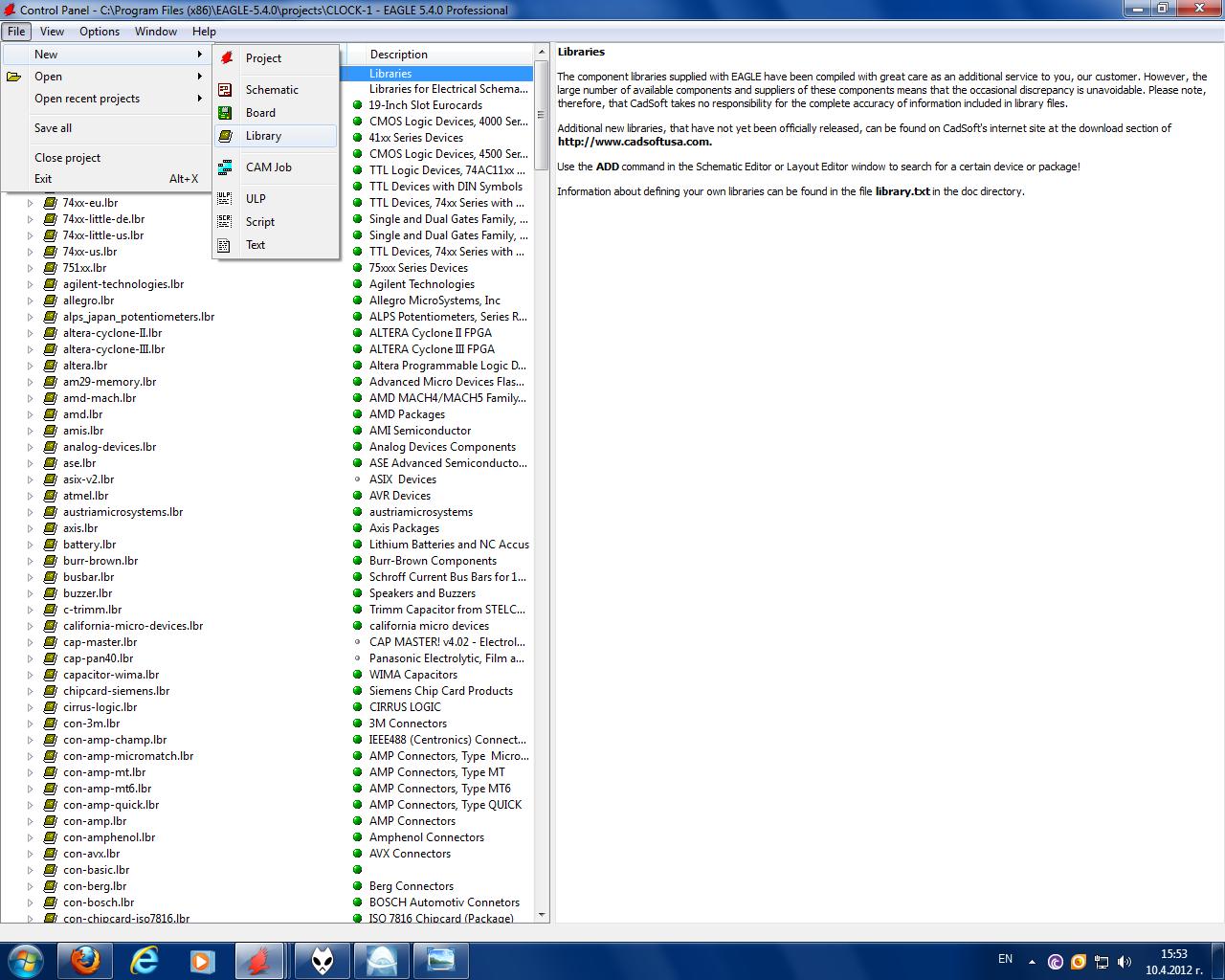 Cadsoft EAGLE - Image And Logo Adding To PCB - DIY AUDIO BLOG, AUDIO ...