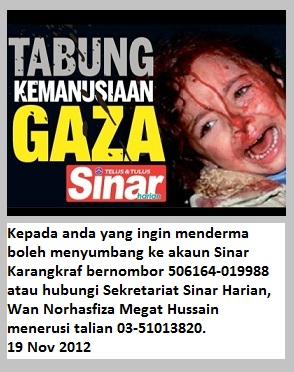 Bantu Gaza