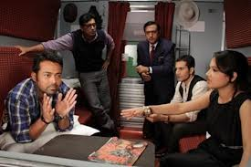 Rajdhani Express - Bollywood Movie