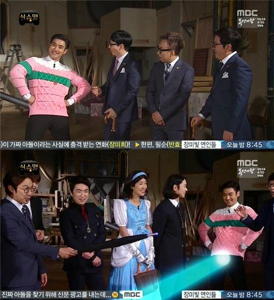 Choi Si Won fortune cookie infinity challenge 6th man, infinite challenge 6th man, infinity challenge sixth man 5 candidates infinity challenge sixth man 4 candidates Korean Entertainment Programs, hui, Jun Hyun Moo, Choi Siwon, Hong Jinkyeong, Kwang Hee, Jang Dong Min, Yoo Byeongjae,