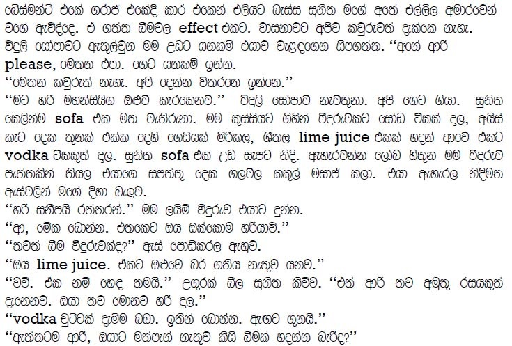 Free erotic sinhala sex stories