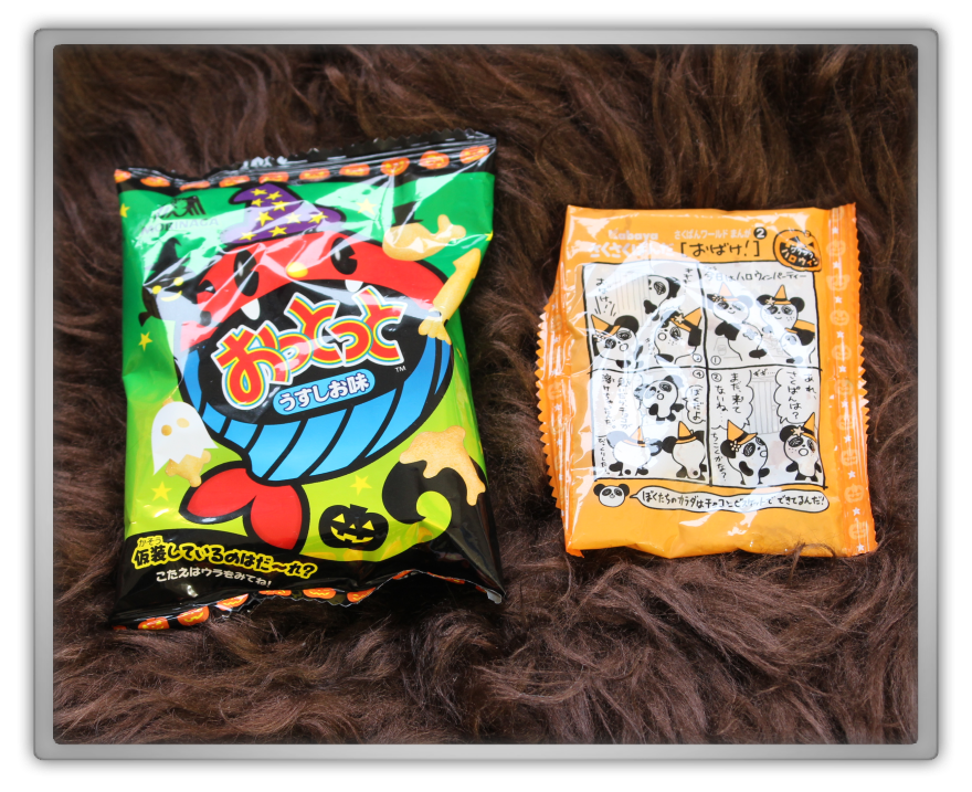 ABCDEat Halloween party box unboxing review subscriptionbox snacks snack chinese asian food season october candy autumn hong kong genie geniesfavproducts
