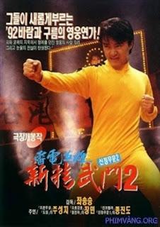 Tân Tinh Võ Môn - Fist Of Furry (1991)