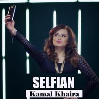 Selfian - Kamal Khaira