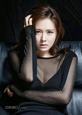 Son Ye Jin - Cine21 Magazine