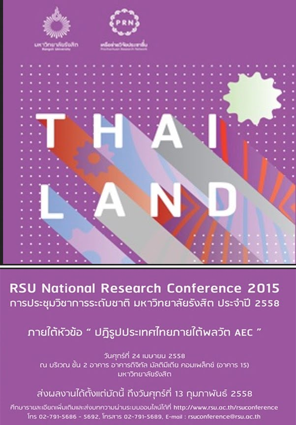 Proceedings of National Research Conference 2015