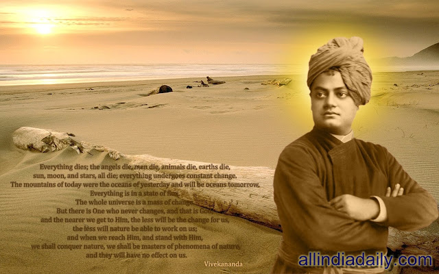 Quote by Swami Vivekananda
