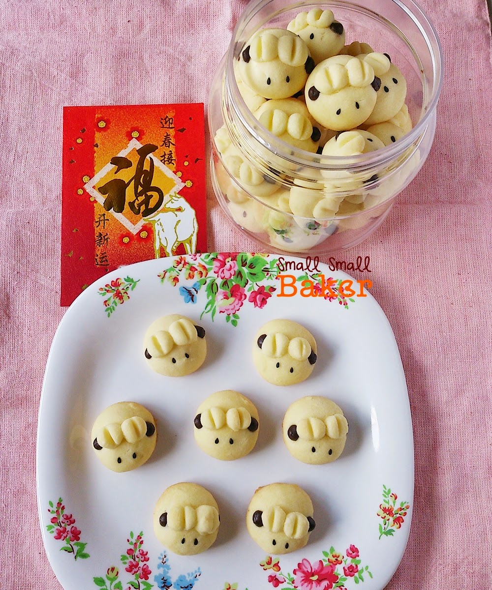 Small small baker sheep design melt in mouth german sheep design melt in mouth german cookies izmirmasajfo