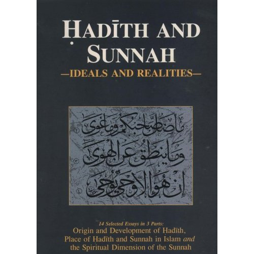 history of sunnah Kids and students learn about the religion of islam including its founder the  prophet muhammad, the five pillars, the quran, mosques, and interesting facts.
