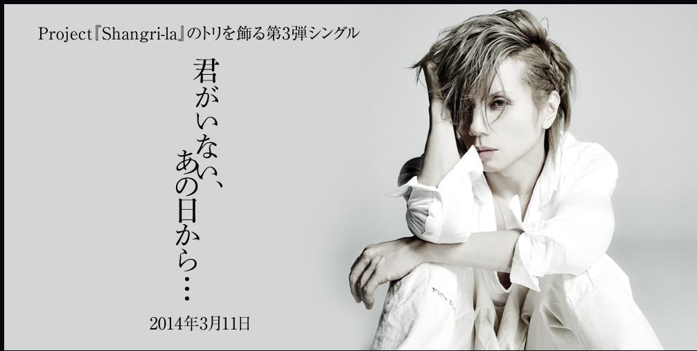 Anemone-chan..... Music - Yo