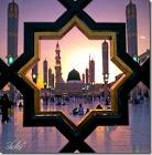 Masjeed al-Nabawee, Medina