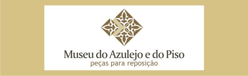 Museu do Azulejo e do Piso