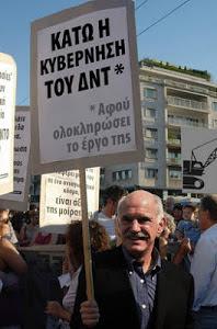 """Συμμετοχή σε... """"λαϊκά κινήματα"""" με εκείνους που σχεδίασαν και εκτέλεσαν ή με αυτούς που σχεδιάζουν και θα εκτελέσουν μνημόνια; Δεν νομίζω..."""