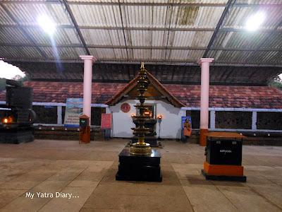 The Vaidyanatha Temple, Kanhirangad - Kannur, Kerala