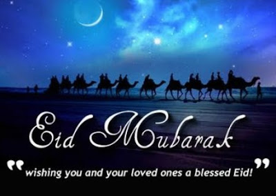 Free-Eid-Mubarak-2011-Wallpapers1.jpg