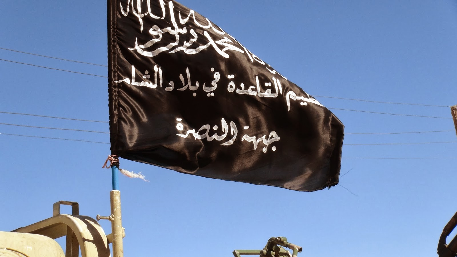 Al Qaeda Flag Translation