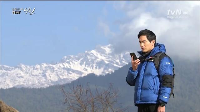 Kim Boong do Letter Vibes When Kim Boong-do
