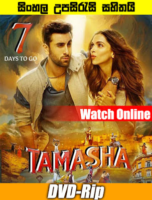 Tamasha 2015 Hindi Full Movie Watch Online With Sinhala Subtitle