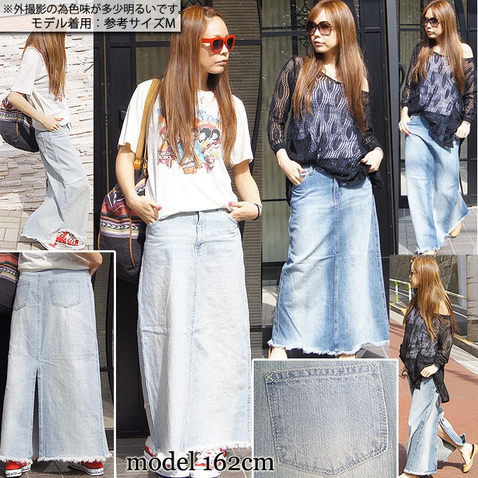 dress me up: Long Denim Skirt