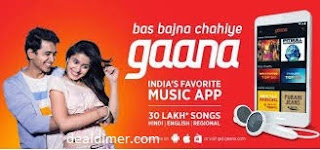 Free-recharge-50-coupon-gaana