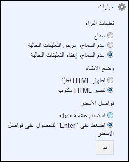 اضافة نموذج اتصال مدون محترف الاحترافي في صفحة ثابتة