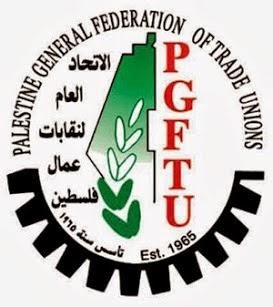 PGFTU GAZA