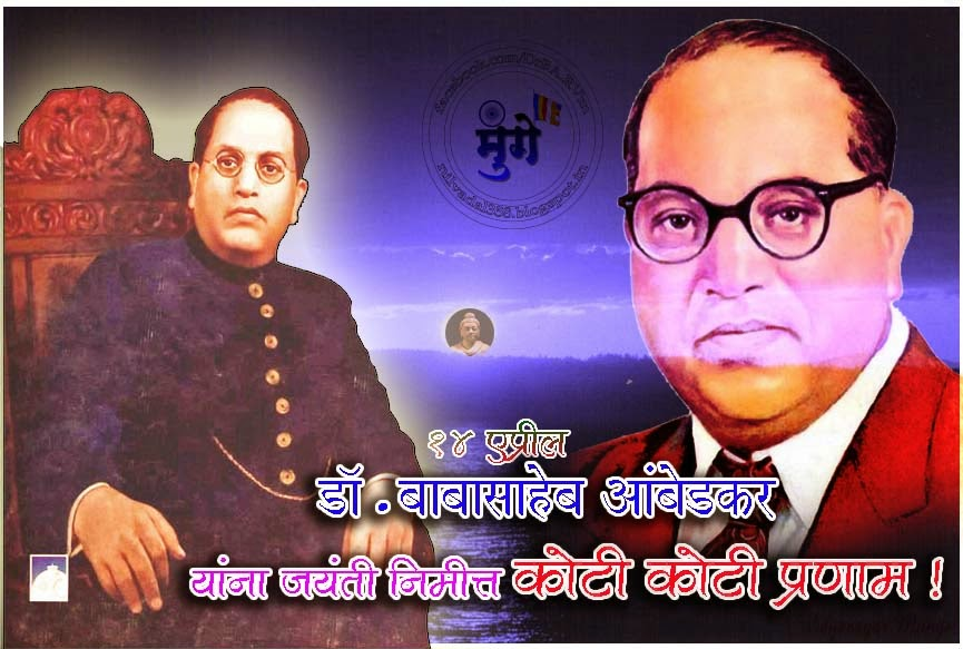 Dr Ambedkar P Full Hd Wallpapers Download For Android