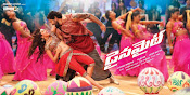 Telugu Movie Dynamite wallpapers-thumbnail-2